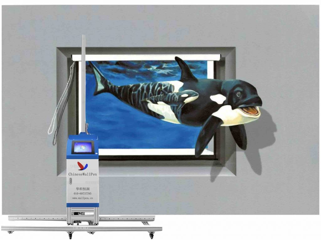 3D automatic wall painting machine