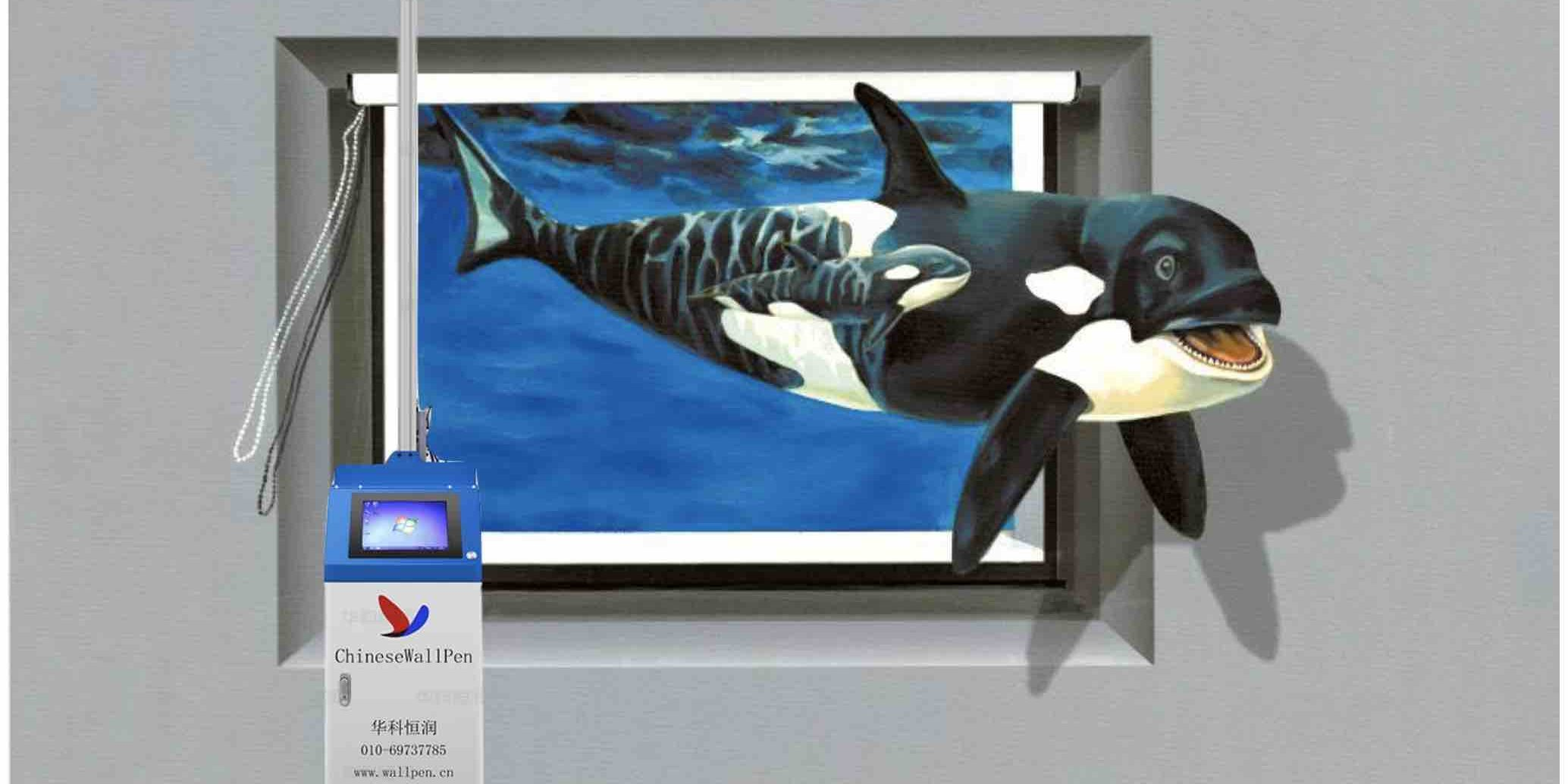 Amazing 3d Automatic Wall Painting Printing Machine 3d Wall