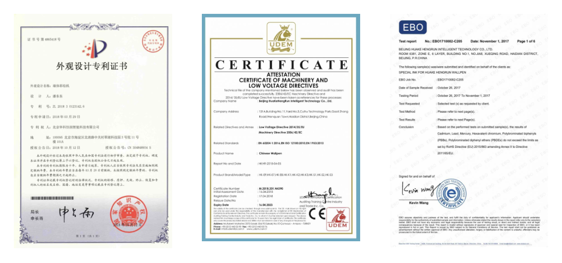 certificates for wall printer machine