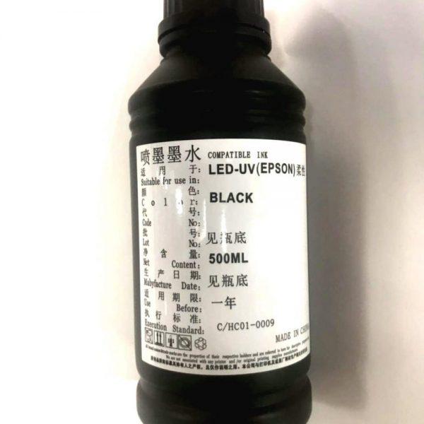 UV-ink of wall printer