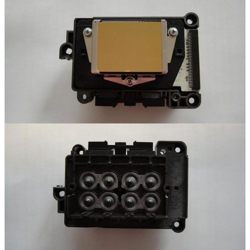 epson-dx7-print-head-for Wall Printer